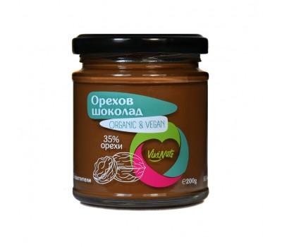 Tечен шоколад с  орехи 200g