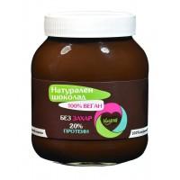 Течен шоколад без захар 750g